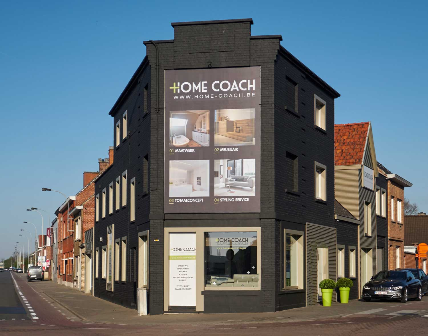 Home Coach showroom